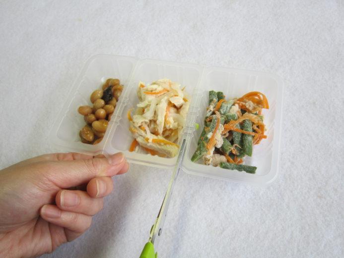 まごの手惣菜セット